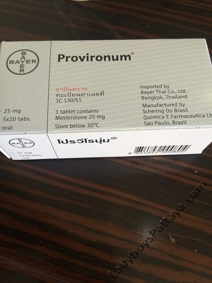 proviron.jpg