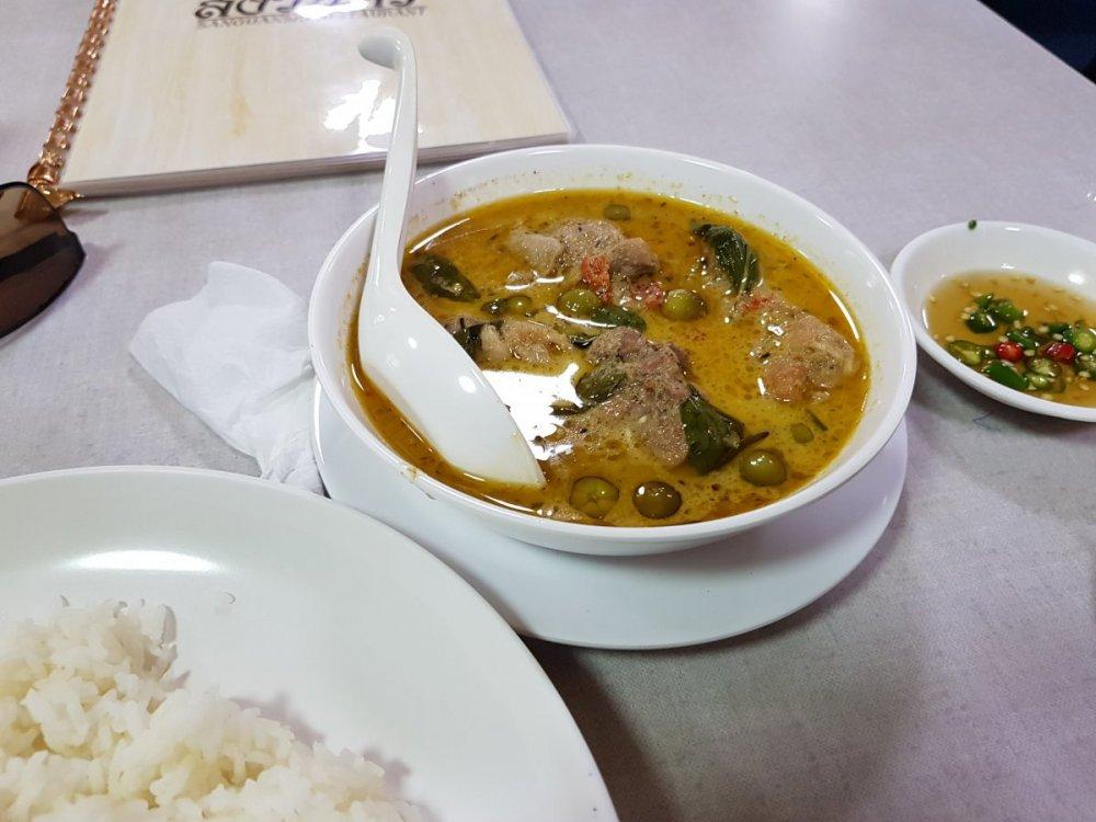 Sangsri Thai Green Curry.jpg